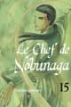 Acheter Le Chef de Nobunaga volume 16 sur Amazon