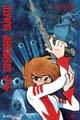 Acheter Cosmoship Yamato volume 1 sur Amazon