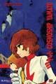 Acheter Cosmoship Yamato volume 2 sur Amazon