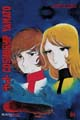 Acheter Cosmoship Yamato volume 3 sur Amazon