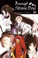 Acheter Bungô Stray Dogs volume 3 sur Amazon