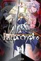 Acheter Fate / Zéro Apocrypha volume 2 sur Amazon