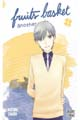 Acheter Fruits Basket Another volume 2 sur Amazon