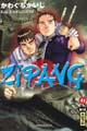Acheter Zipang volume 41 sur Amazon