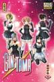 Acheter Gintama volume 31 sur Amazon