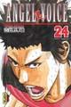 Acheter Angel Voice volume 24 sur Amazon