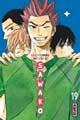 Acheter Sawako volume 19 sur Amazon
