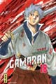 Acheter Gamaran volume 18 sur Amazon