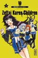 Acheter Zettai Karen Children volume 17 sur Amazon