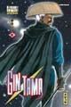 Acheter Gintama volume 35 sur Amazon