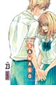 Acheter Sawako volume 23 sur Amazon