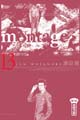 Acheter Montage volume 13 sur Amazon