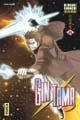Acheter Gintama volume 46 sur Amazon