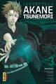 Acheter Psycho-Pass - Inspecteur Akane Tsunemori volume 3 sur Amazon