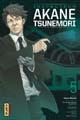 Acheter Psycho-Pass - Inspecteur Akane Tsunemori volume 5 sur Amazon