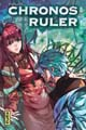 Acheter Chronos Ruler volume 5 sur Amazon