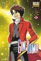 Acheter Gintama volume 54 sur Amazon