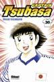 Acheter Captain Tsubasa volume 30 sur Amazon