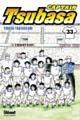 Acheter Captain Tsubasa volume 33 sur Amazon