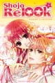 Acheter Shojo Relook volume 4 sur Amazon