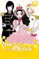 Acheter Princess Jellyfish volume 14 sur Amazon