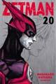 Acheter Zetman volume 20 sur Amazon