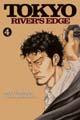 Acheter Tokyo River's Edge volume 4 sur Amazon