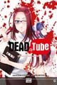 Acheter Dead Tube volume 2 sur Amazon
