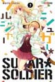 Acheter Sugar Soldier volume 7 sur Amazon