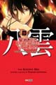 Acheter Psychic Detective Yakumo volume 9 sur Amazon