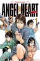 Acheter Angel Heart Saison 1 Edition Double volume 1 sur Amazon