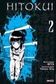 Acheter Hito Kui volume 2 sur Amazon