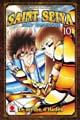 Acheter Saint Seiya Next Dimension volume 10 sur Amazon