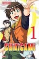 Acheter Shikigami volume 1 sur Amazon