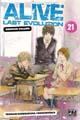Acheter Alive Last Evolution volume 21 sur Amazon
