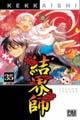 Acheter Kekkaishi volume 35 sur Amazon