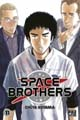 Acheter Space Brothers volume 11 sur Amazon