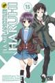 Acheter La Mélancolie d'Haruhi Suzumiya volume 15 sur Amazon