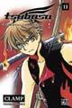 Acheter Tsubasa Reservoir Chronicle Double volume 11 sur Amazon