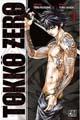 Acheter Tokko Zero volume 1 sur Amazon