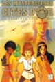 Acheter Les Mystérieuses cités d'or volume 5 sur Amazon