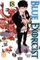 Acheter Blue Exorcist volume 18 sur Amazon