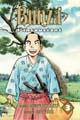 Acheter Bunza, l'insouciant volume 3 sur Amazon