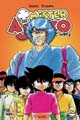 Acheter Le Petit Chef Mister Ajikko volume 10 sur Amazon