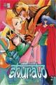 Acheter Legend of Heavenly Sphere Shurato volume 2 sur Amazon