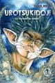 Acheter Urotsukidoji - La légende du Chôjin volume 1 sur Amazon