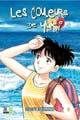 Acheter Les Couleurs de Yuki volume 4 sur Amazon