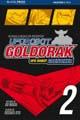 Acheter Goldorak volume 3 sur Amazon