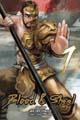 Acheter Blood and Steel volume 7 sur Amazon