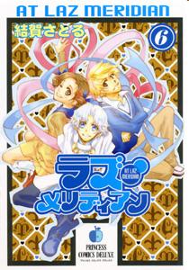 http://www.mangaconseil.com/img/blog/Atlazmeridian6.jpg